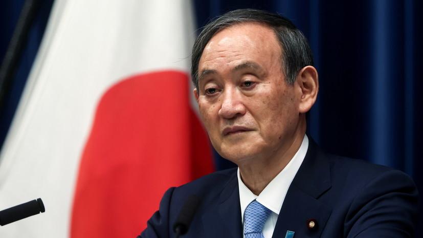 Премьер Японии рассказал об итогах саммита COVAX