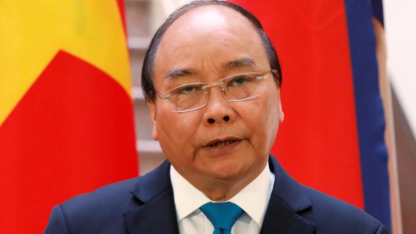 Вьетнам призвал Россию наладить производство российских вакцин на вьетнамской территории