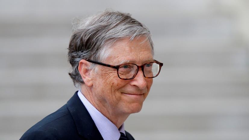 Гейтс призвал развитые страны смелее делиться запасами вакцин от COVID-19