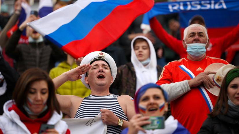 «Никаких исключений»: что известно о недопуске болельщиков на матч Евро-2020 Дания — Россия
