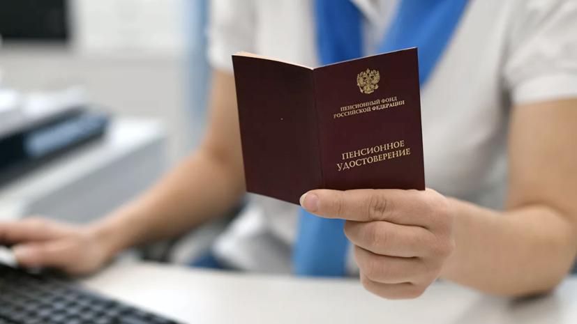 Более 160 тысяч жителей Подмосковья оформили региональную выплату к пенсии