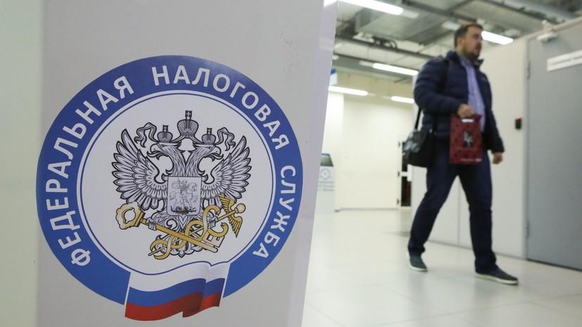 В ФНС назвали число зарегистрированных самозанятых в России