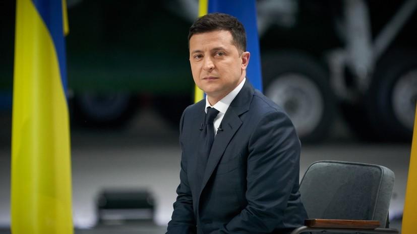 Зеленский внёс в Верховную раду законопроект «об олигархах»