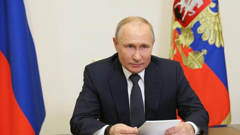 Путин провёл телефонные переговоры с главой Всемирного банка