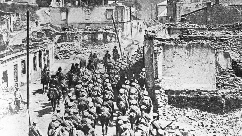 «Одна из самых ярких побед российской армии»: как Брусиловский прорыв повлиял на ход Первой мировой войны