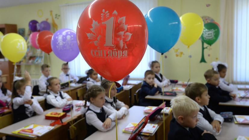 С шести лет: правительство России скорректировало порядок выплат семьям первоклассников