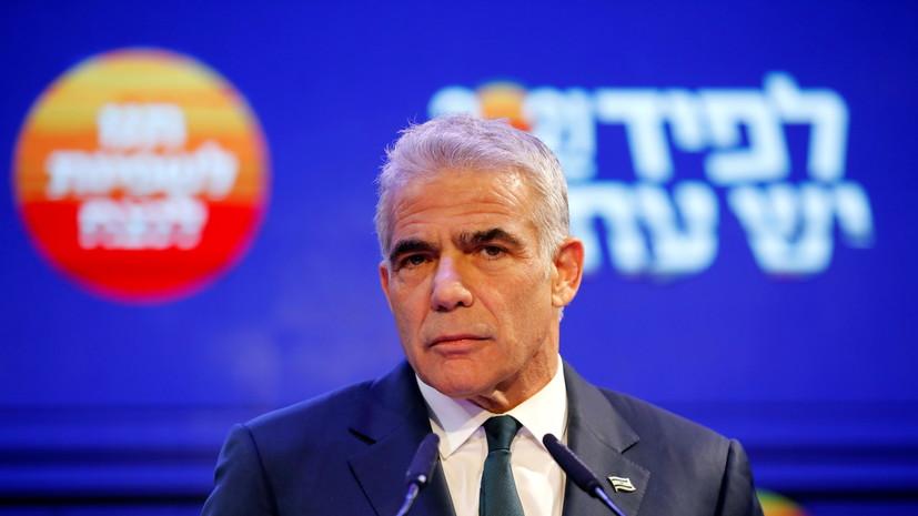 В Израиле оппозиция подписала соглашение о создании правительственной коалиции