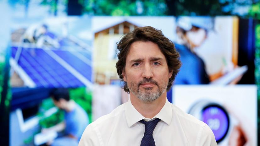 Премьер-министр Канады подтвердил участие в саммитах G7 и НАТО
