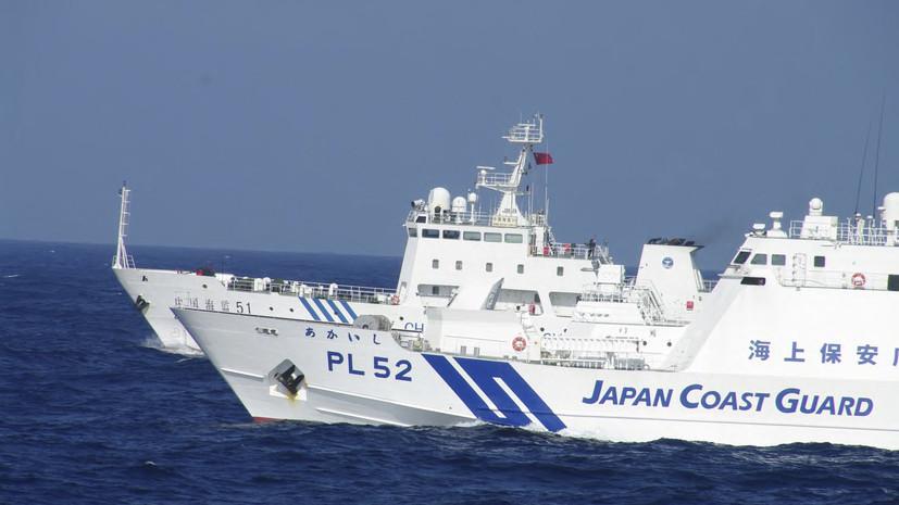 Владельцы судна «Амур» не подтверждают его задержания в Японии