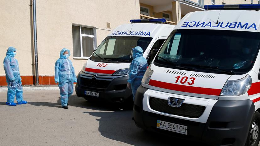 На Украине за сутки выявили 2581 случай коронавируса