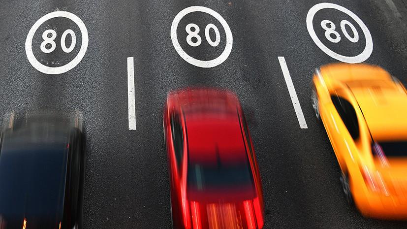 В России могут ввести новый штраф за превышение скорости