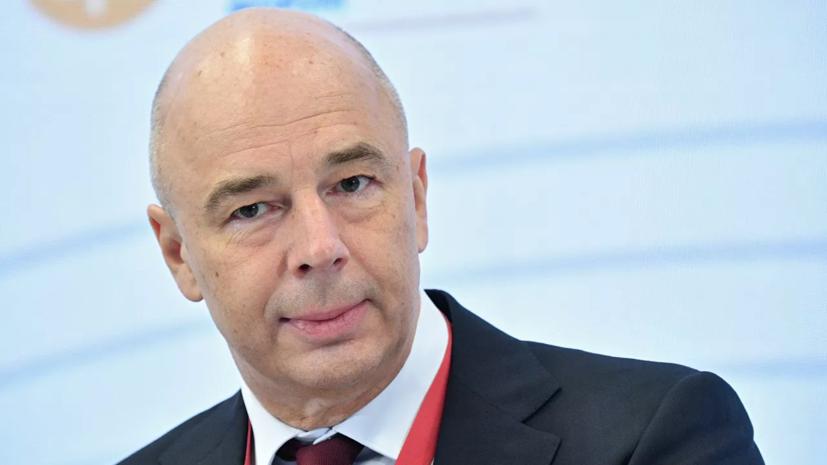 Силуанов оценил ситуацию с инфляцией в России