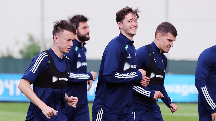 «Будем чувствовать поддержку болельщиков»: как сборная России готовится к Евро-2020 после возвращения из Австрии