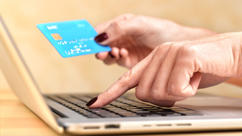 «Россияне стали активнее платить в интернете»: глава НСПК — об электронных расчётах и росте онлайн-торговли