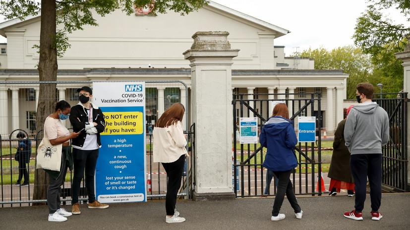 В Британии от коронавируса полностью вакцинировали более 50% взрослых