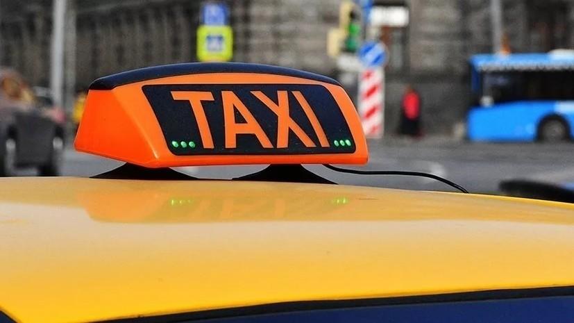 Доля ДТП с участием легальных такси в России выросла на 10% за пять лет