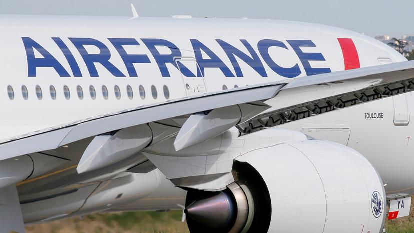 Прибывший в Париж из Чада лайнер Air France проверяют из-за угрозы взрыва