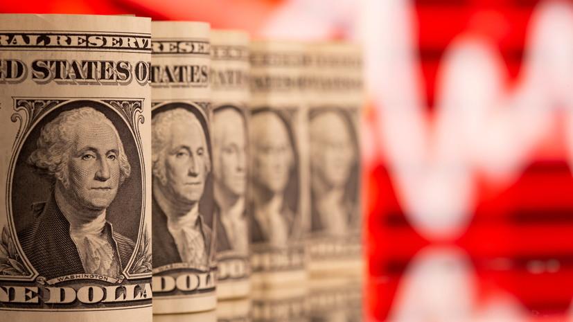 «Выйти из долларовых активов полностью»: Силуанов заявил о планах властей отказаться от американской валюты в ФНБ