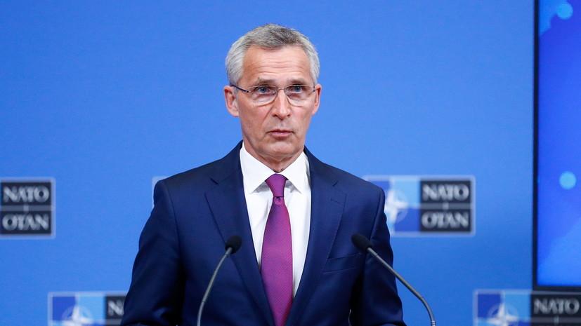 Столтенберг заявил, что НАТО приветствует встречу Путина и Байдена