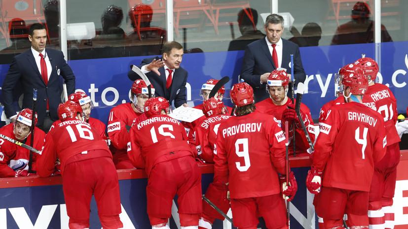 Россия продлила длящуюся 10 лет безвыигрышную серию в матчах с Канадой на ЧМ