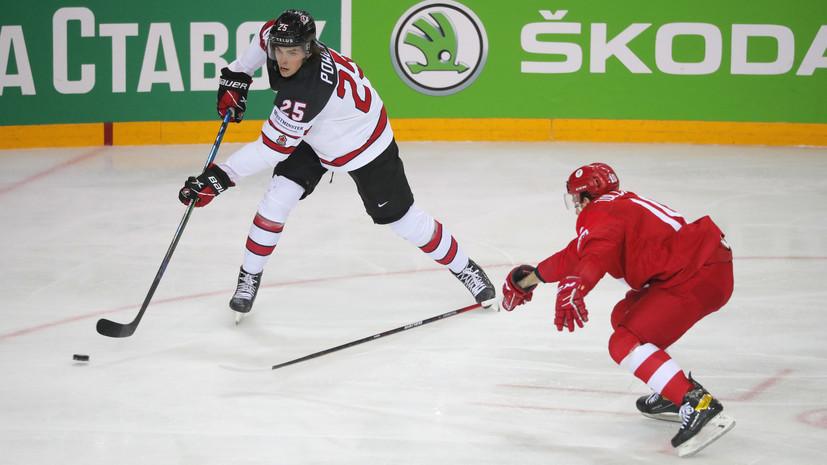 Поражение в овертайме: Россия проиграла Канаде в четвертьфинале ЧМ по хоккею