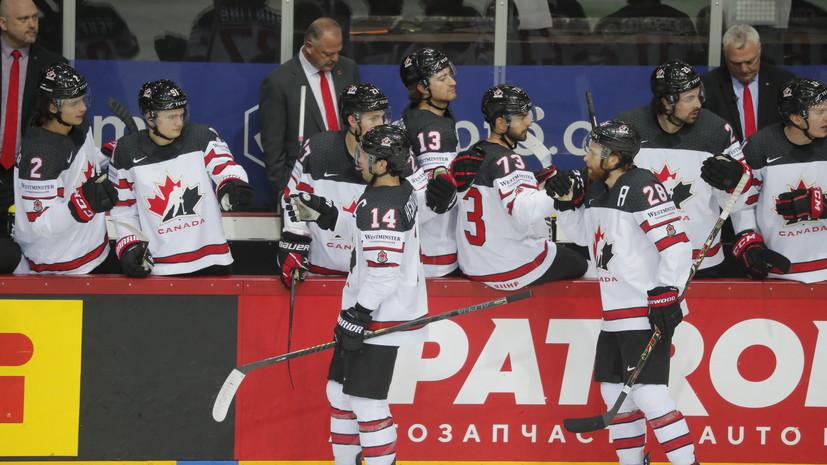 Сборная Канады сравняла счёт в четвертьфинале ЧМ по хоккею с Россией