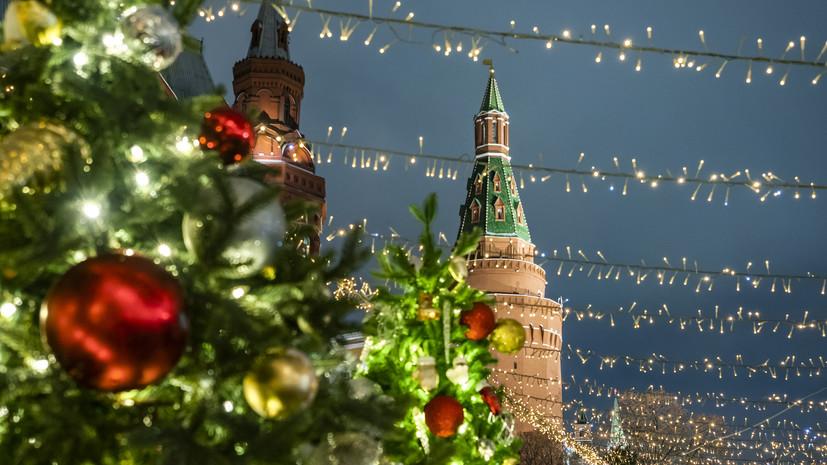 В Минтруде рассказали о длительности новогодних каникул в 2022 году