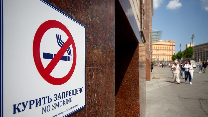 В Минздраве заявили о снижении в России потребления табака и алкоголя