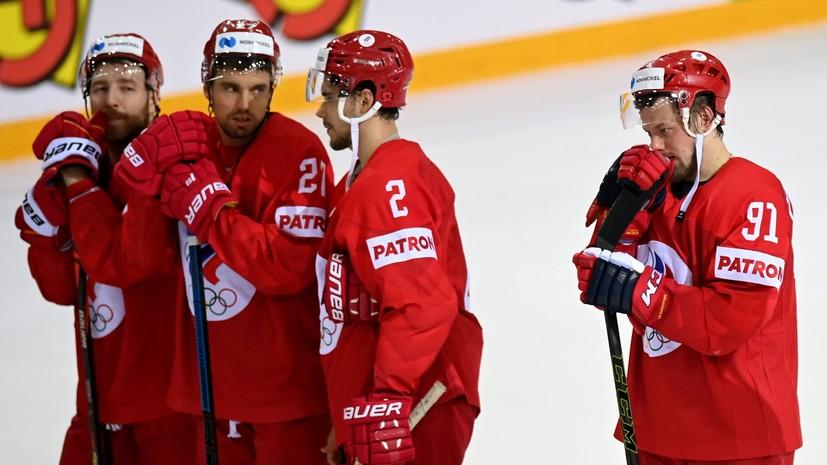 «Команда была убита горем»: что говорили в сборной России после поражения от Канады на чемпионате мира по хоккею