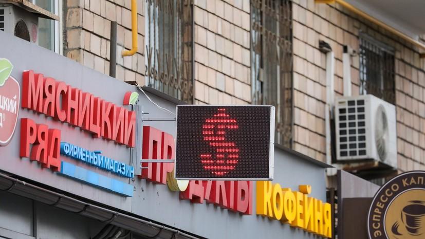 Россиянам дали советы по валюте на фоне планов по дедолларизации ФНБ