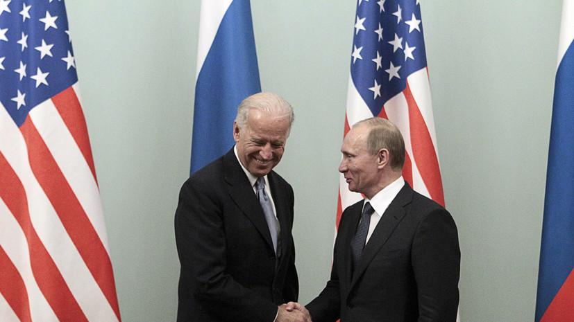 В Кремле назвали очень важной предстоящую встречу Путина и Байдена