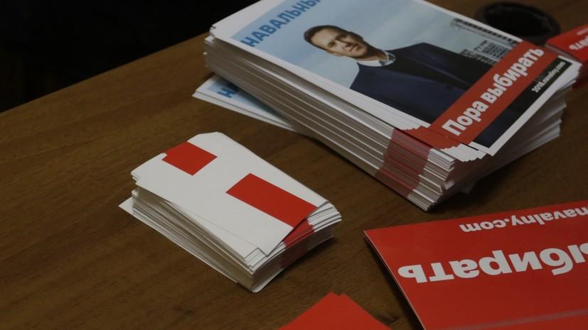 «Пошёл против генеральной линии партии»: бывший сотрудник ФБК — об обвинении в краже данных с сайта «Свободу Навальному»