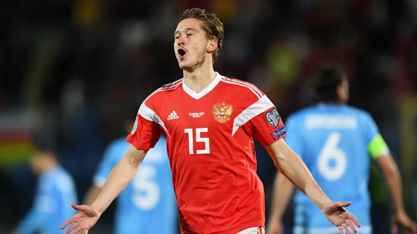 Миранчук высказался об итогах сборов сборной России перед Евро-2020