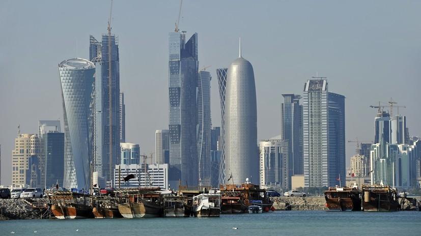 Катар использует опыт России при проведении ЧМ-2022 по футболу