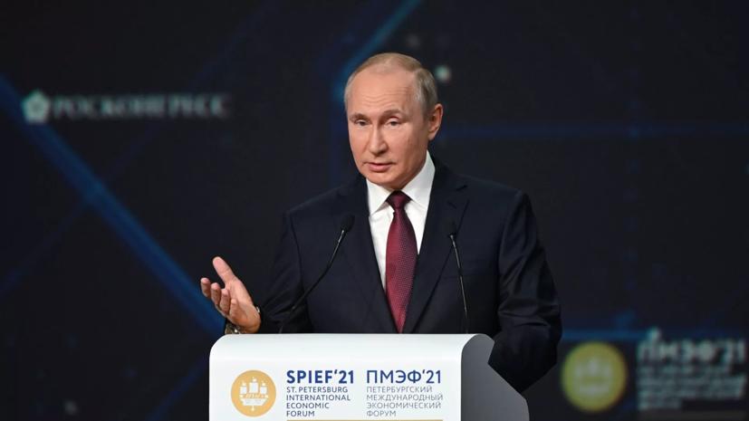 Путин рассказал о двух актуальных проблемах России