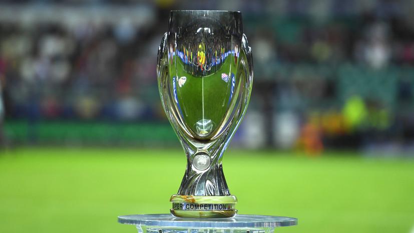 Матч за Суперкубок УЕФА будет сыгран в Белфасте