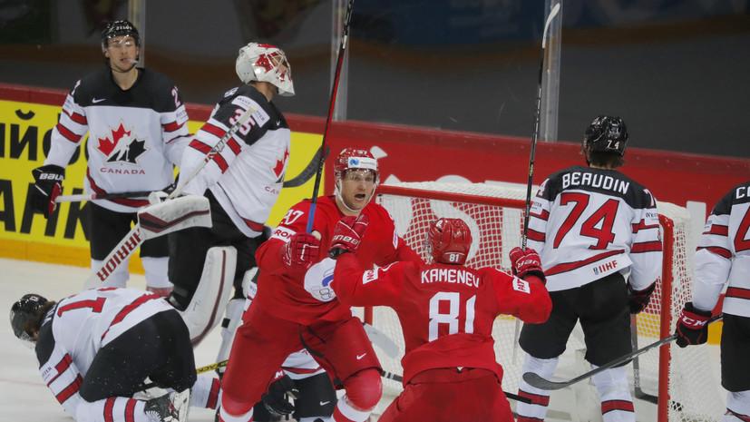 Тимченко считает, что сборная России по хоккею не подготовилась должным образом к ЧМ-2021