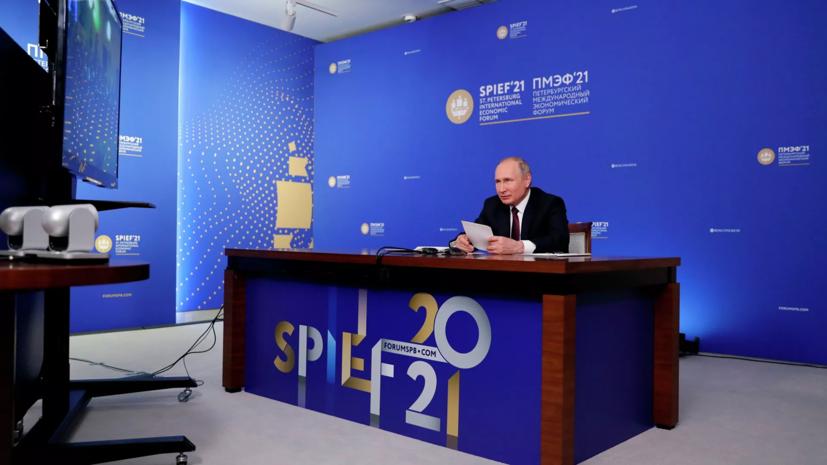 Путин оценил устойчивость российской экономики к внешним рискам
