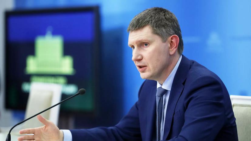 Решетников заявил о росте ВВП России в апреле на 10,7%
