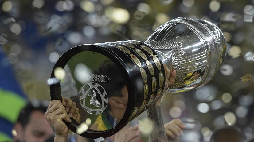 Источник: сборная Бразилии откажется от участия в Кубке Америки