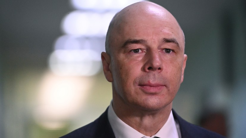Силуанов выразил мнение о решении Moody's по рейтингу России
