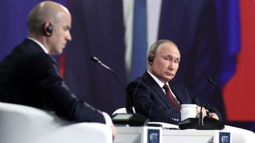 Путин считает Австрию надёжным европейским партнёром России