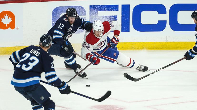 «Монреаль» обыграл «Виннипег» во втором матче серии плей-офф НХЛ