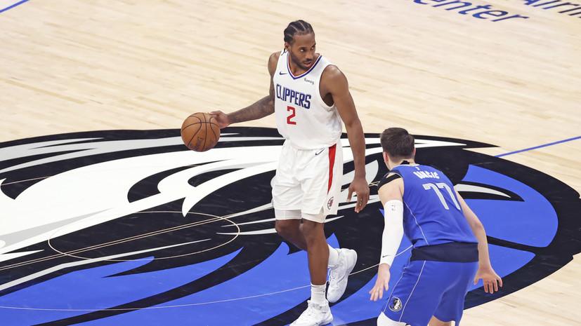 «Клипперс» сравняли счёт в серии плей-офф НБА с «Далласом», Леонард набрал 45 очков