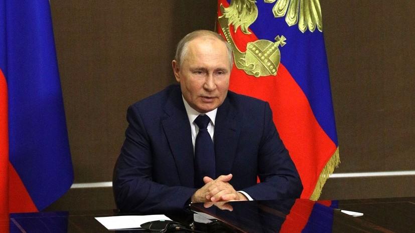 Путин: США твёрдым шагом идут по пути Советского Союза