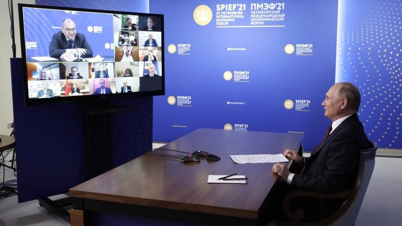 «Россия есть, была и будет»: Путин призвал США научиться уважать интересы РФ