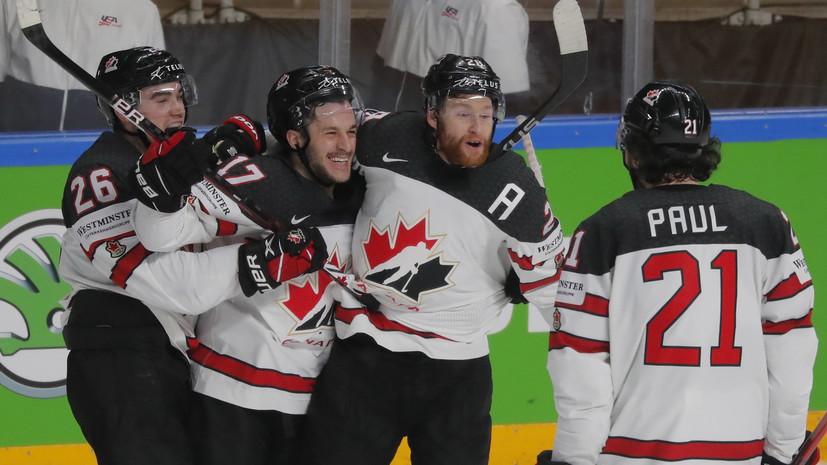 Канада вышла в финал чемпионата мира в пятый раз за последние шесть турниров