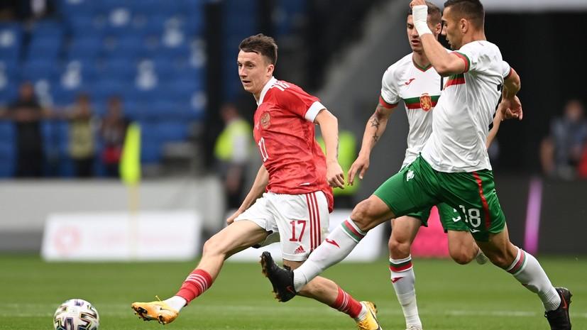 Победа перед Евро: Россия обыграла Болгарию в контрольном матче