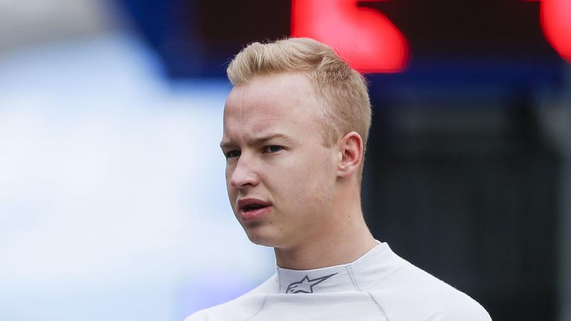 Мазепин признался, что разочарован своим выступлением в квалификации Гран-при Азербайджана