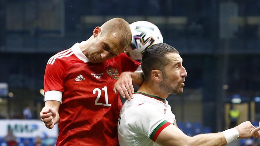Баринов получил травму и был заменён на Дивеева в матче с Болгарией
